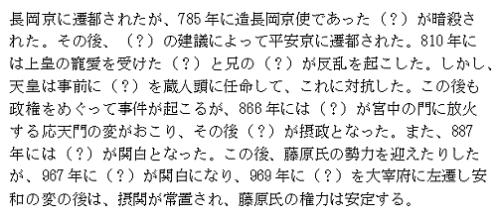 jhistoryfinal.jpg