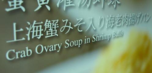 ovary2.jpg